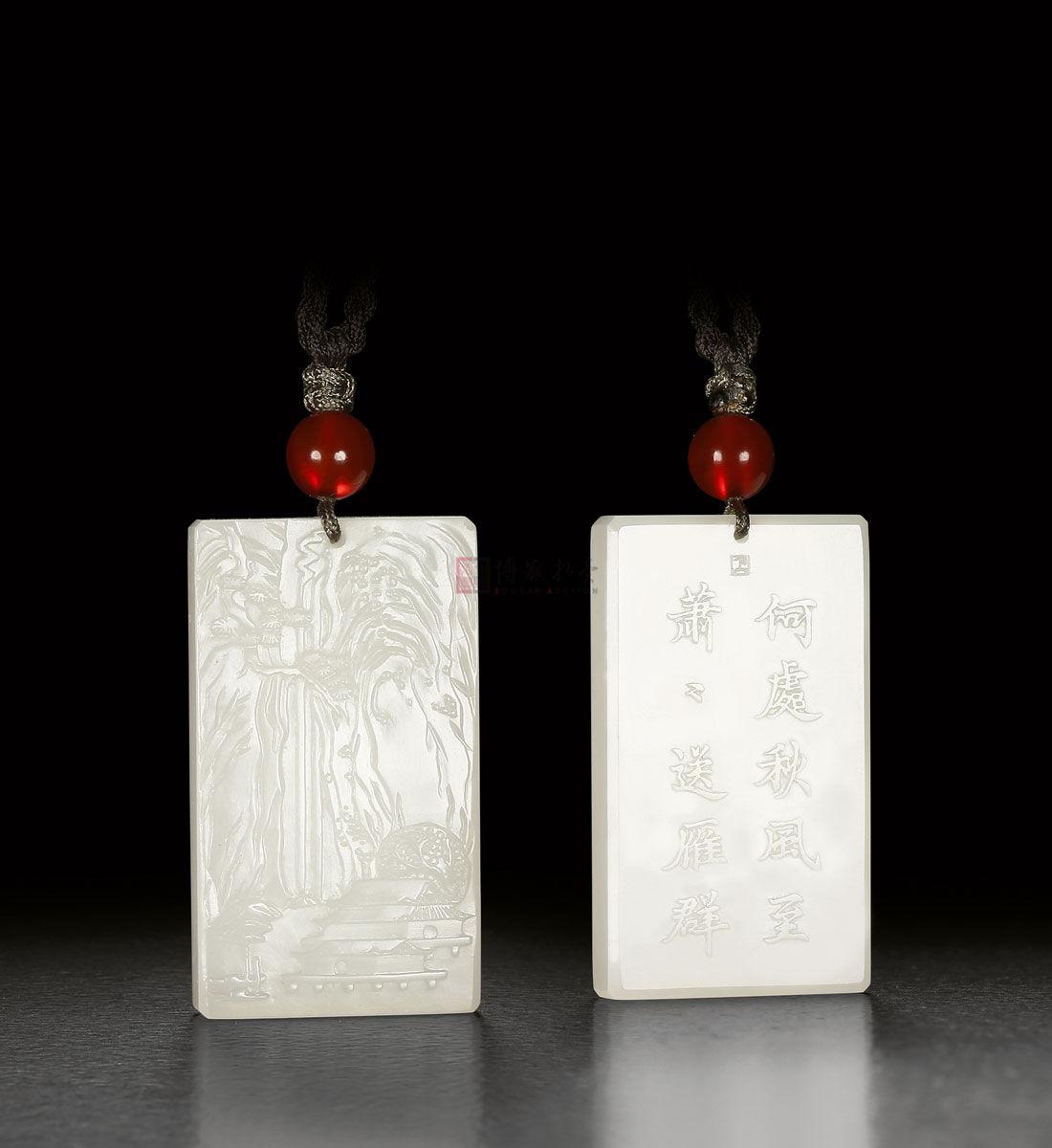 翟倚卫,中国玉石雕刻大师,上海市工艺美术大师.
